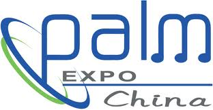 Palm Expo China