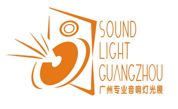 sound light